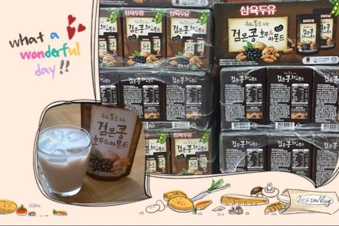 Sữa óc chó hạnh nhân đậu đen Hàn Quốc thùng 24h x 190ml
