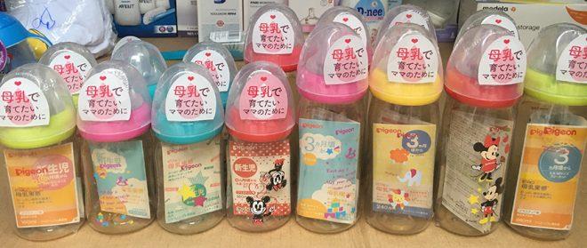 Bình sữa Pigeon nội địa Nhật Bản có mấy loại