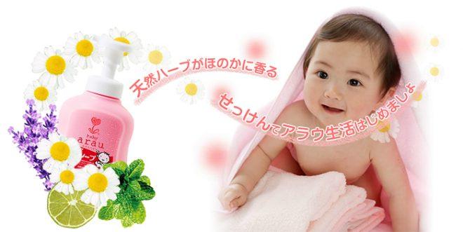 Lựa chọn sữa tắm chiết xuất từ thiên nhiên đảm bảo an toàn cho làn da trẻ
