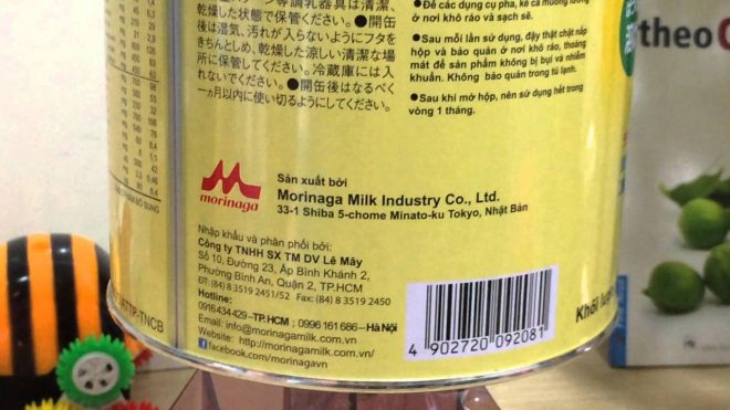 Phân Biệt Sữa Morinaga Bằng Mã Vạch