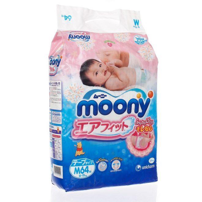 Tã Moony