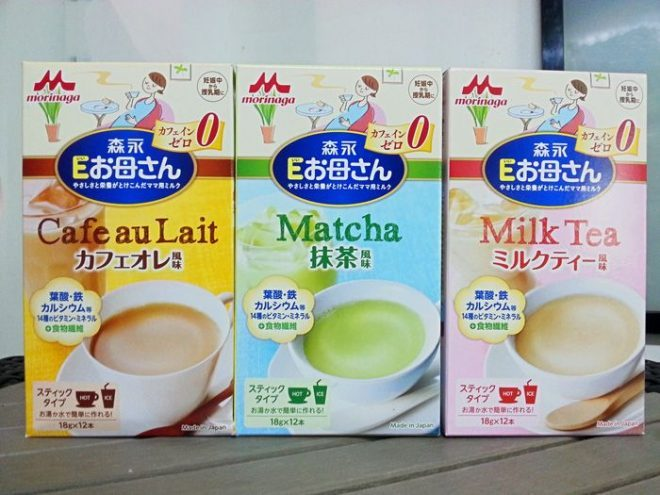 Sữa bầu MorinagaNhật Bản