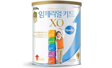 Sữa bột XO cho bé được nhiều mẹ sử dụng