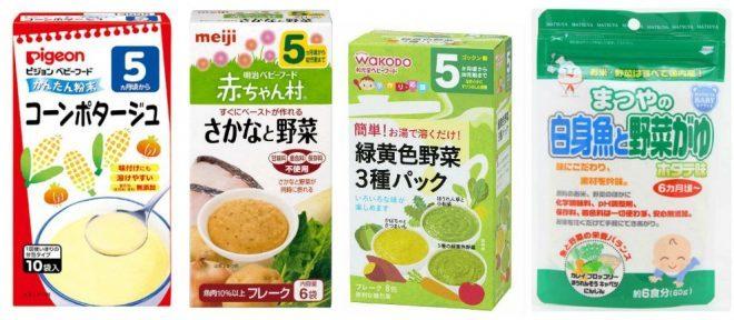 Nhiều laoij bột ăn dặm từ Nhật Bản, Châu Âu, Việt Nam,... cho các mẹ lựa chọn