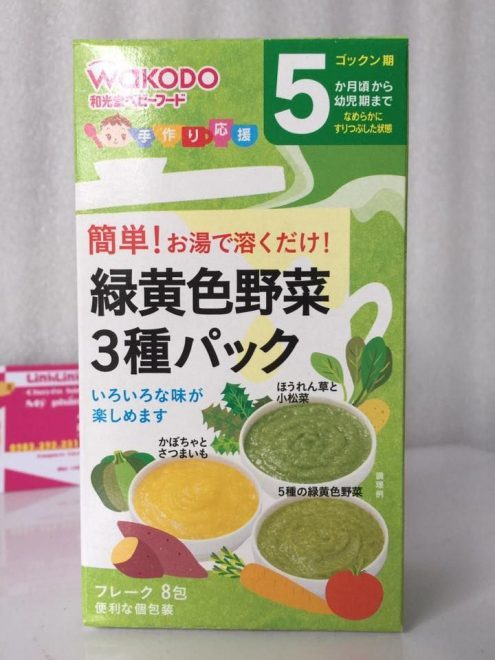 Bột ăn dặm Wakodo - sản phẩm từ gạo Nhật nhiều dinh dưỡng