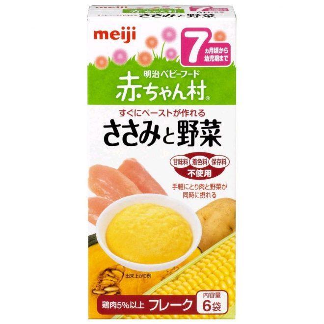 Bột ăn dặm Meiji với nhiều hương vị đa dạng, dễ ăn