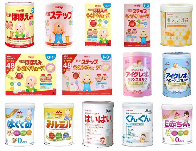 Một số loại sữa bột tốt cho trẻ dưới 1 tuổi