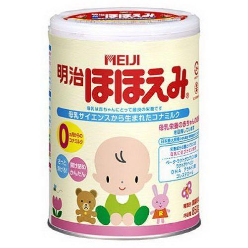 Sữa Meijicủa Nhật