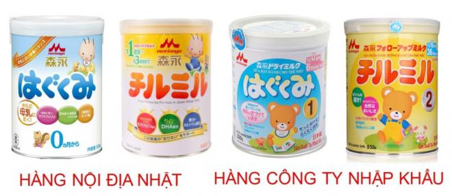 Sản phẩm Sữa Morinaga