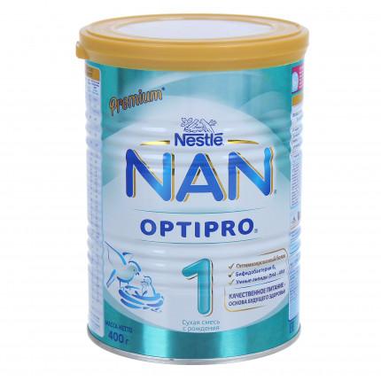 Sữa Nan Nga 1
