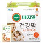 Review Chuẩn Sữa Bầu Vegemil Hàn Quốc Chính Hãng
