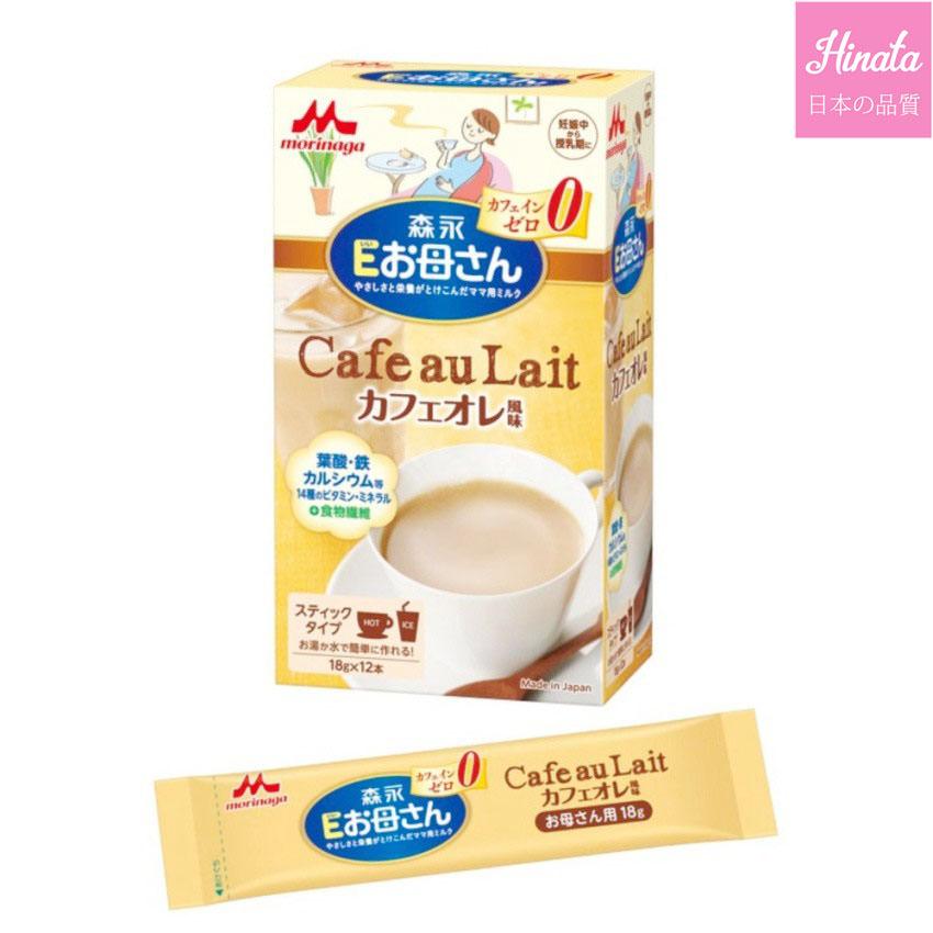 Sữa bầu Morinaga vị café