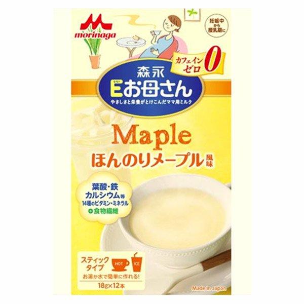 Sữa bầu Morinaga vị Maple