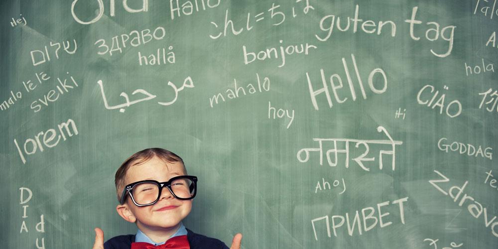 Học ngoại ngữ thông minh